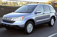 Силовые обвесы Honda CR-V с 2007-2011 г., кенгурятники и пороги