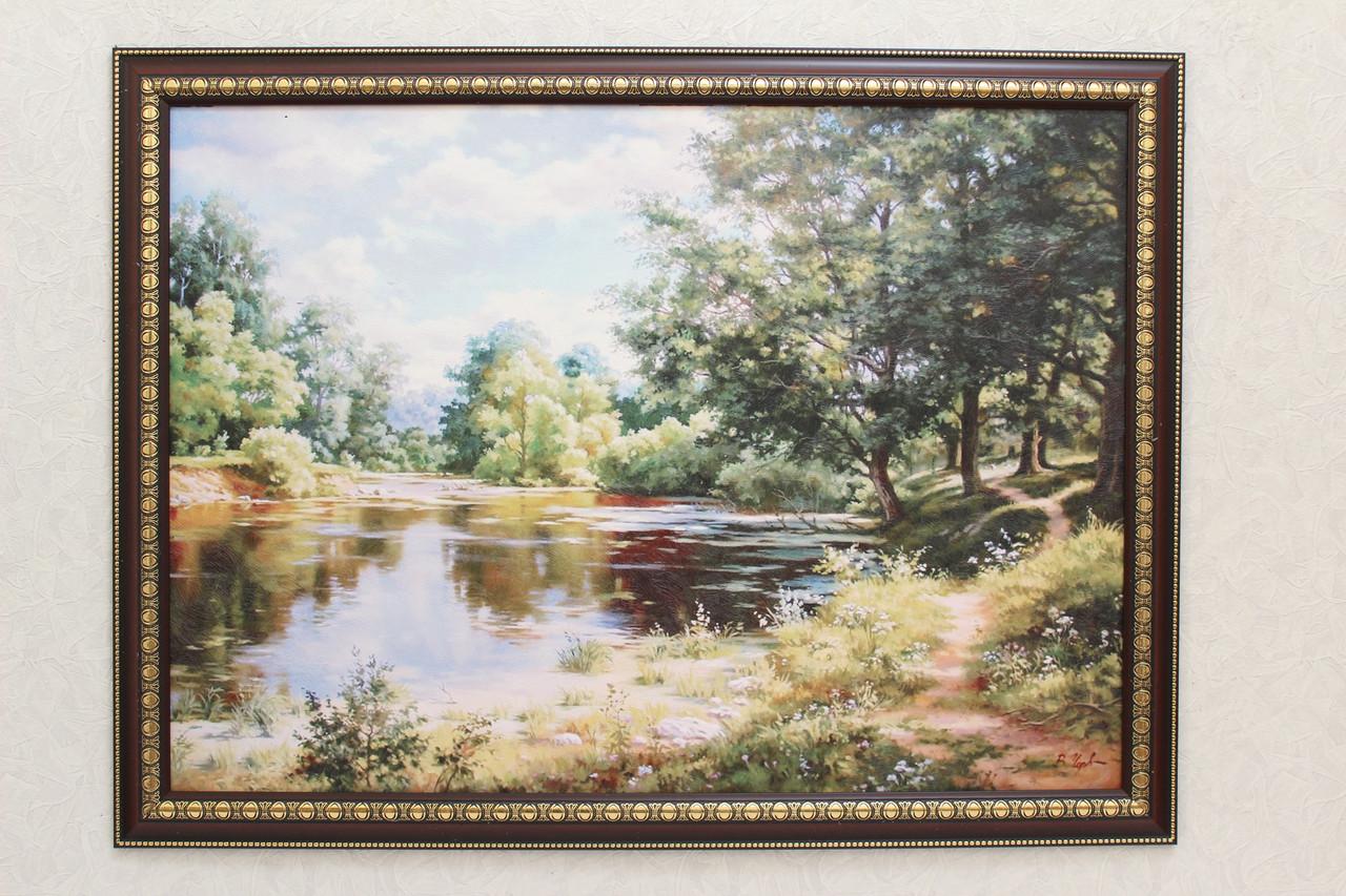 """Картина """"Пруд в лесу"""""""
