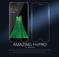 Защитное стекло Nillkin Anti-Explosion Glass H+Pro для OPPO R11