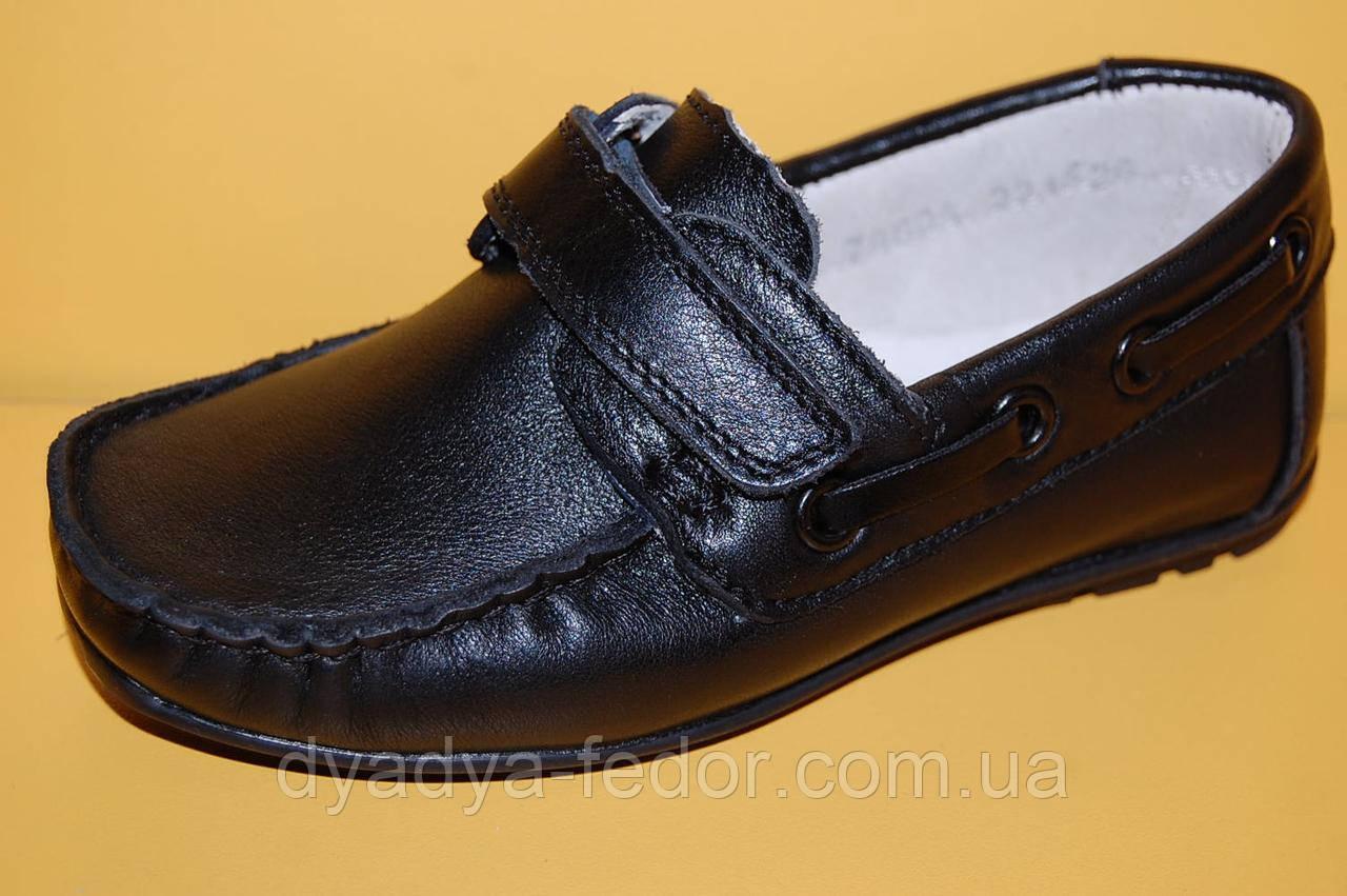 Детские кожаные туфли ТМ Bistfor код 79603 размеры 26-35