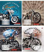 """Тетрадь 24 листа линия """"Оригінальні Мотоцикли"""" ТМ Аркуш, фото 1"""