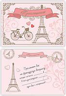 Пригласительные на день рождения, Париж цветы