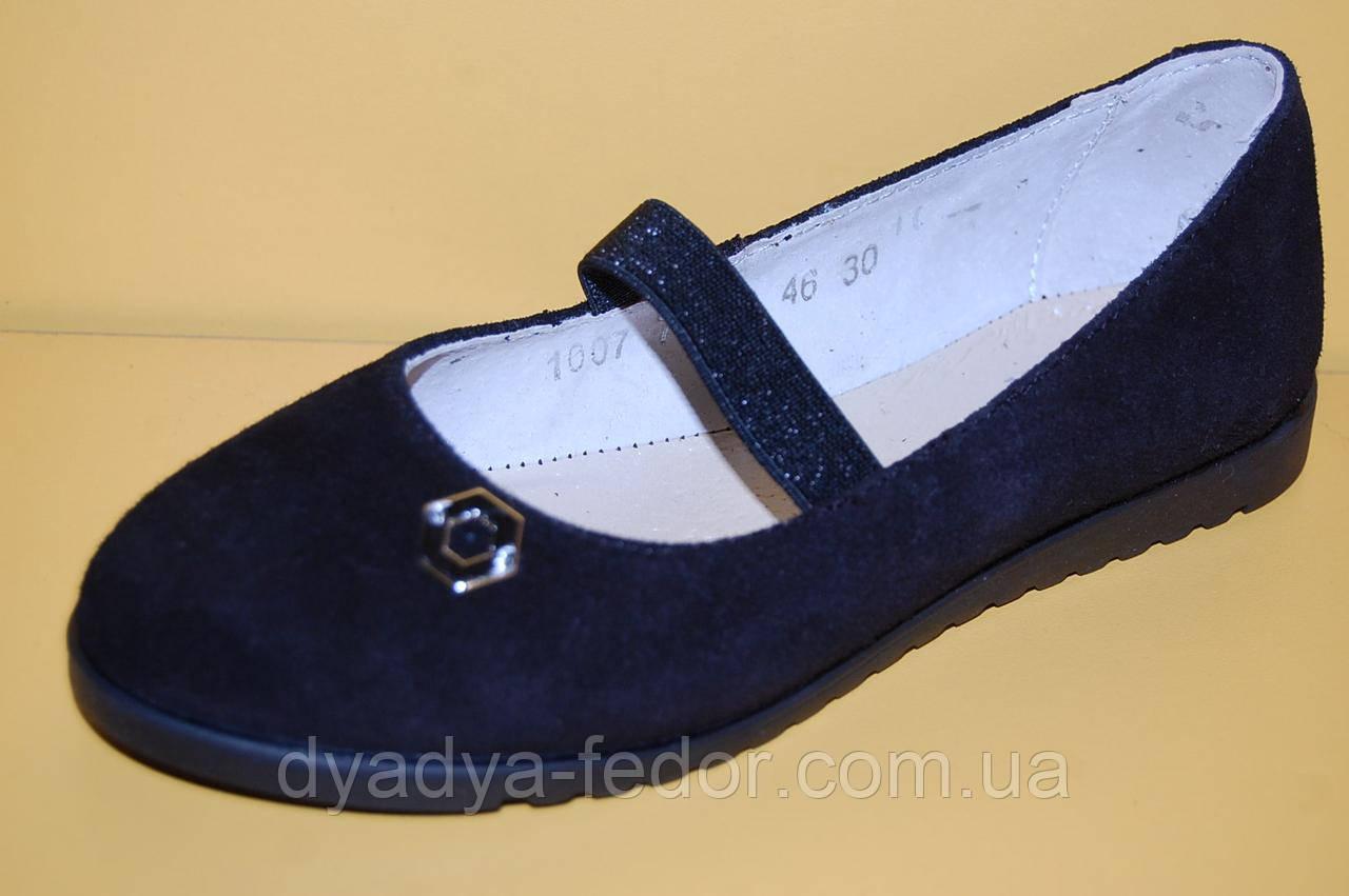 Детские замшевые туфли ТМ Bistfor код 70159 размеры 30-36