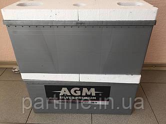 Грузовой аккумулятор 6СТ-225 AGM , пусковой ток 1500En, габариты 518х275х224, гарантия 24 мес., Премиум класс