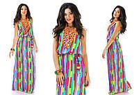 Длинное платье в пол яркая расцветка абстракция