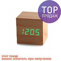Часы будильник дерево wood clock green / оригинальные часы