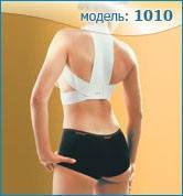 Корсет для коррекции осанки эластичный модель 1010