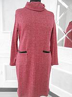 Платье трикотажное розовое мелланж большого размера