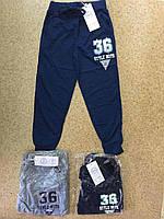 Штаны спортивные для мальчика, хлопок, р.134,140,146,152,158,164