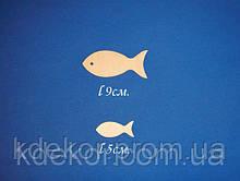 Рибка . Риба (довжина 5см.) заготівля для декупажу та декору