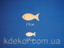Рыбка . Рыба (длина 5см.) заготовка для декупажа и декора