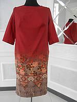 Платье терракот купон на подкладке большого размера 54