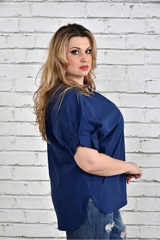 Женская блузка больших размеров 0340 синяя, фото 2