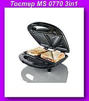 Вафельница Тостер Бутербродница 3 в 1 MS 0770