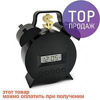Будильник Банк копилка с приколом / оригинальные часы