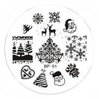 Стемпинг ММ диск JQ-08 Новогодняя