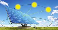 Промышленные солнечные электростанции на солнечных трекерах
