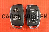 HYUNDAI Ключ выкидной 3 кнопки Без диода 433Mhz 4D id70