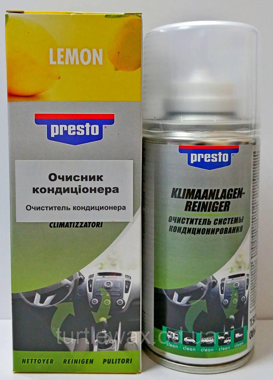 """Очиститель кондиционера в авто """"Лимон"""""""