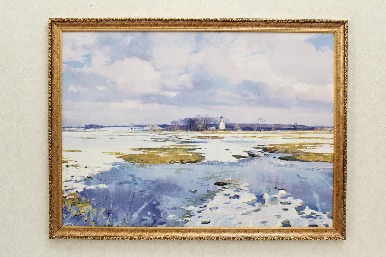 """Картина """"Зимнее озеро"""""""