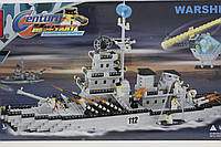 """Конструктор Brick """"Военный корабль"""" 970 деталей"""