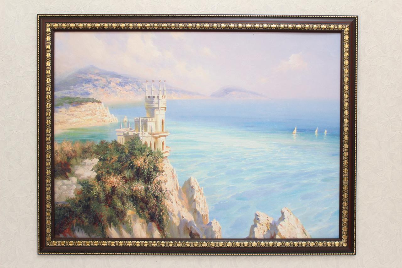"""Картина """"Замок на скалистом берегу"""""""