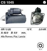 Стартер /2.0кВт z9,11/ AlfaRomeo 145-156, Fiat Marea, Doblo, Lybra, Multipla, Punto2, S