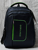 Ранец рюкзак ортопедический Gorangd collection 17-7831-1