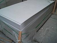 Магнезитовая плита смл, 11,5 мм Китай 1220х2280