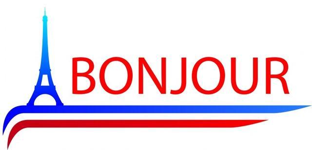 BONJOUR - Украина - Франция