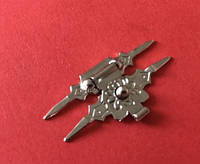 Замок скриньки для нард срібло 27х17мм, фото 1