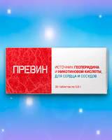 Превин (профилактическое средство при нарушении мозгового кровообращения)
