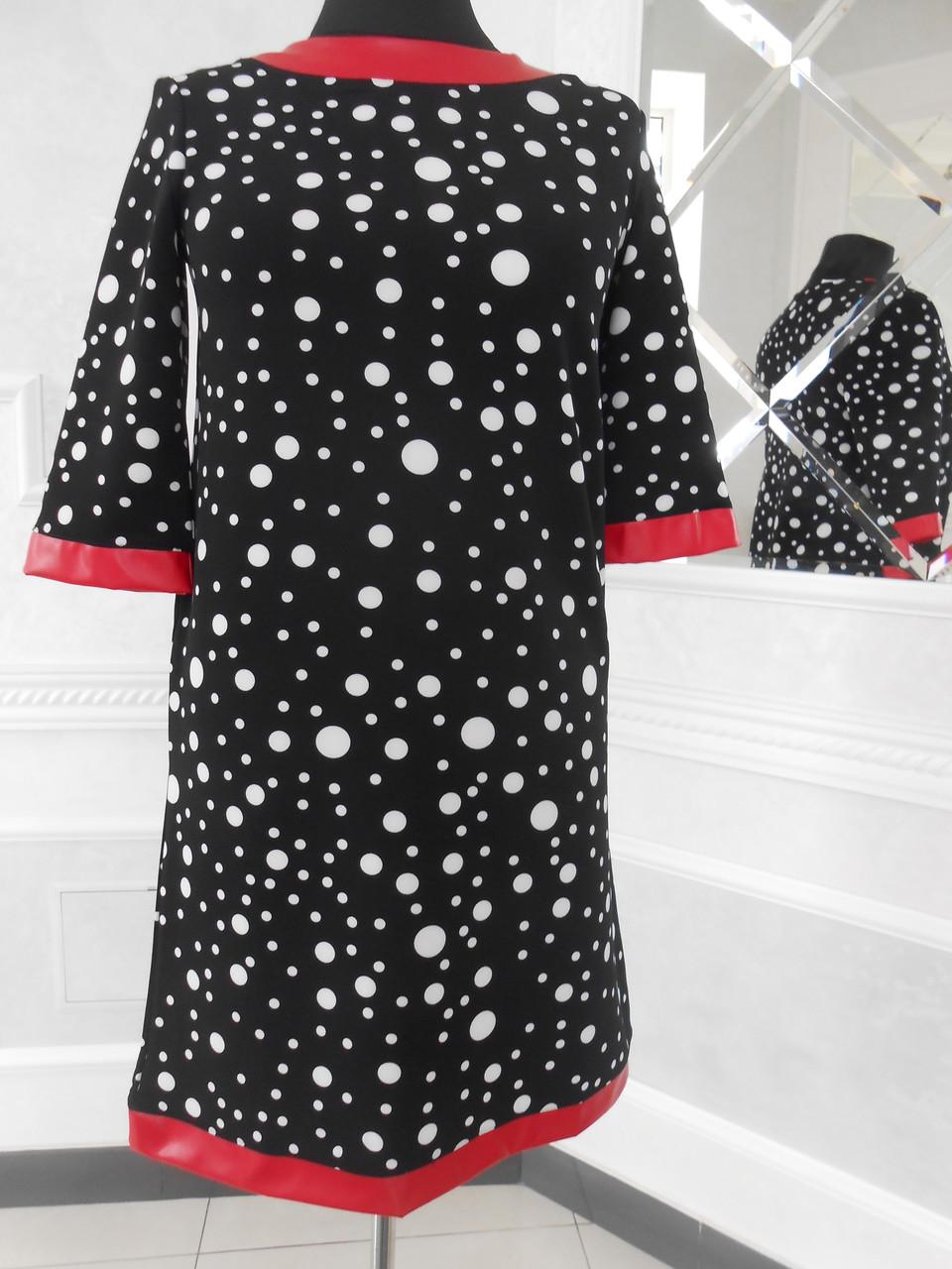 Плаття чорне горох з оздобленням екокожа великого розміру