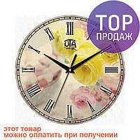 Настенные Часы Vintage Желтые Розы / Настенные часы