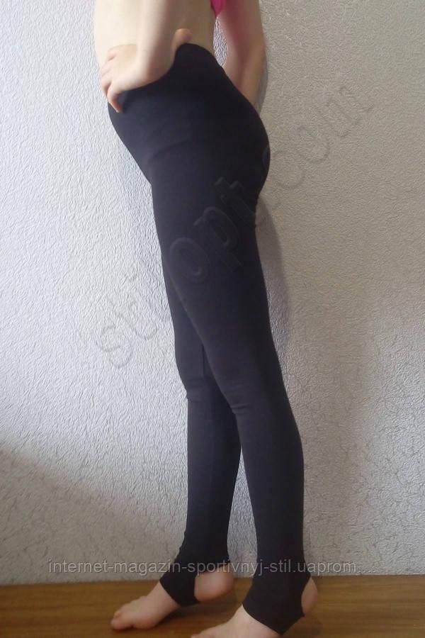 Подросток лосины-леггинсы  с вырезом под пятку