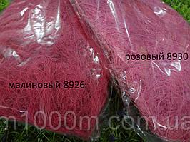 Сизаль 25г.  розовый 8930