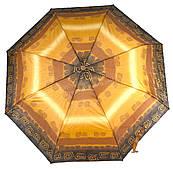 Женский симпатичный прочный зонтик полуавтомат FEELING RAIN art. 302A рыжий/коричневый (100234)