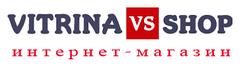 Интернет-магазин Vitrina Shop
