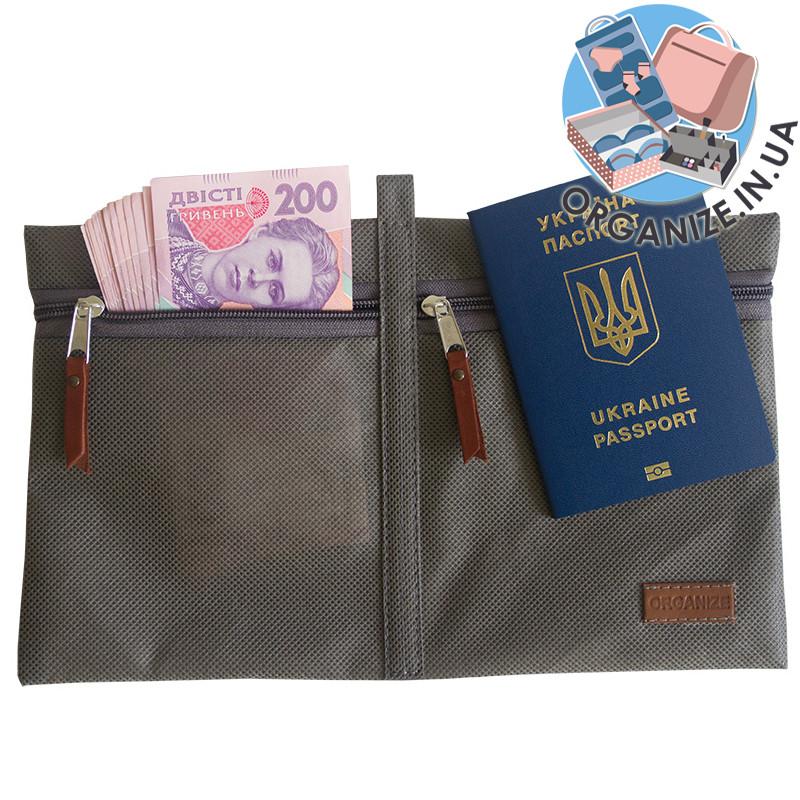 Дорожный органайзер для документов ORGANIZE (серый) - ORGANIZE.IN.UA в Харькове