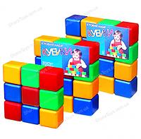 Набор цветных кубиков  16 штук.
