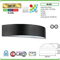 Светодиодный садово-парковый LED светильник 5.5W 4100K MESE (HL238L)
