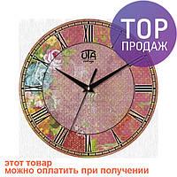 Настенные Часы Vintage Абстракция в розовых тонах / Настенные часы