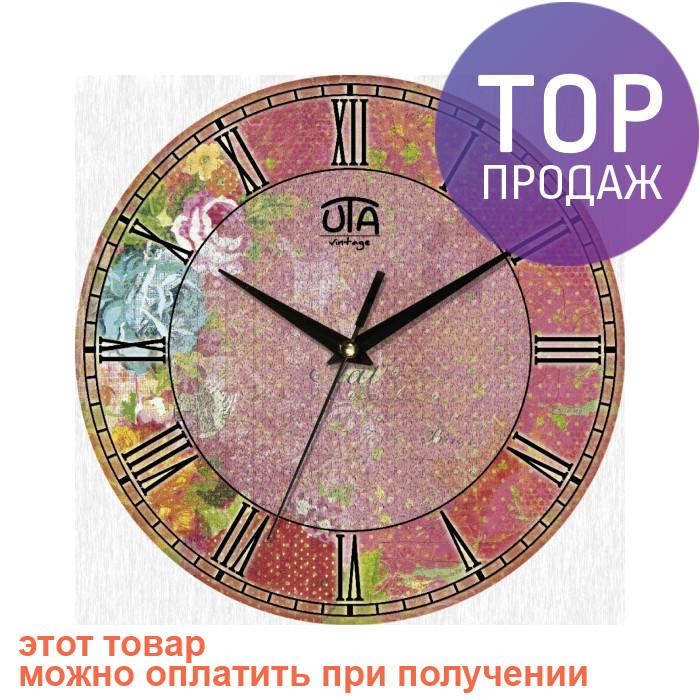 Настенные Часы Vintage Абстракция в розовых тонах / Настенные часы - БРУКЛИН интернет-гипермаркет в Киеве