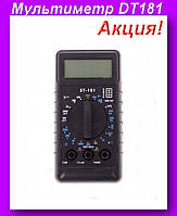 Мультиметр DT 181,Компактный мультиметр DT-181, тестер цифровой, щупы в комплекте!Акция