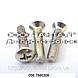 Винт с полупотайной головкой стальной, от М2 до М12, ГОСТ 17474-80, DIN 964, DIN 966, ISO 2010, ISO 7047, фото 5