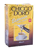 Кофе молотый Chicco D'oro Espresso 250 g (Швейцария)