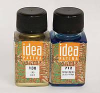 Набор Патина синяя Idea712 + Патина золото Idea138 MAIMERI, 60мл*2шт.