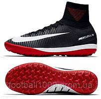 Сороконожки Nike MercurialX Proximo II DF TF 831977-002