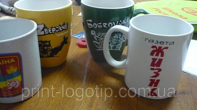 Нанесение логотипа на чашку кружку на заказ