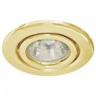 Точечный светильник Feron DL8, фото 1